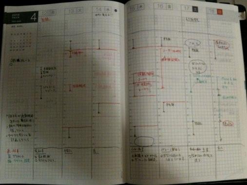 shigotano5-schedule