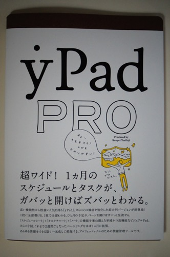 YPadPro
