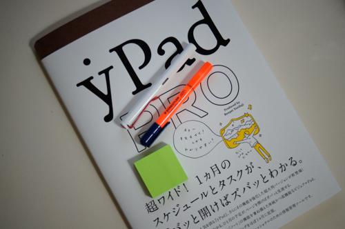 YPadPro 2