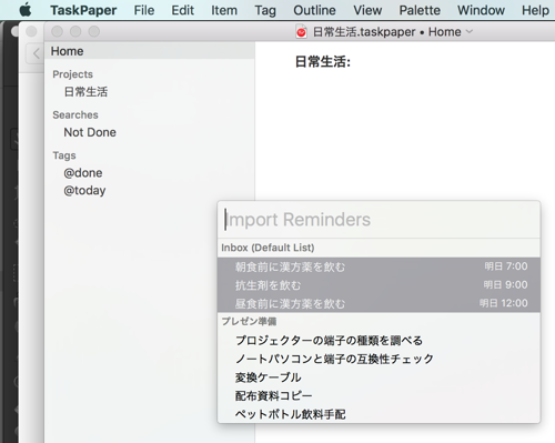 task paper