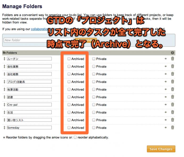Toodledo _ Manage Folders