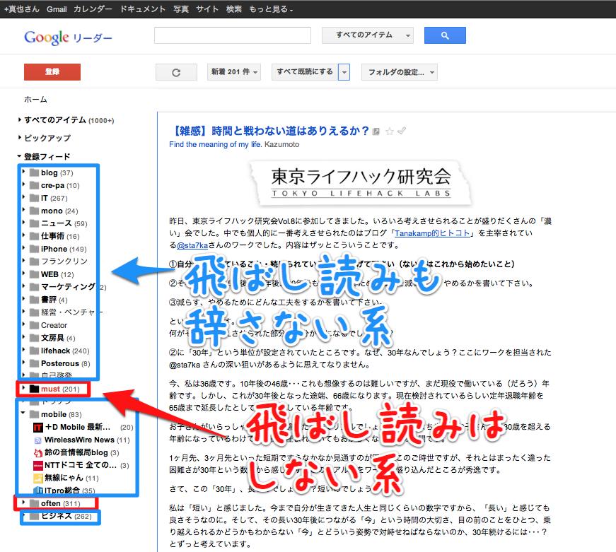 Google リーダー (1000+)-1