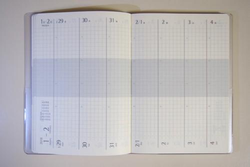 ブラウニー手帳 5