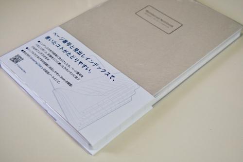 NumberedNotebook 2