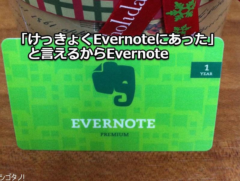 e34df7677bc2 以下の記事は、Dynalist、Scrapboxと、久しぶりにライフハック界隈・知的生産界隈に活気をもたらしてくれたアイデア支援ツールと、Evernoteの関係についてわかりやすく  ...